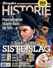 Tidningen Aftenposten Historie 6 nummer