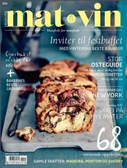 Tidningen Maison Mat & Vin 5 nummer