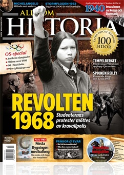Allt om Historia