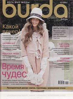 Tidningen Burda Style (russisch)