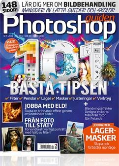 PhotoshopGuiden