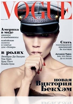 Vogue Russian Edition