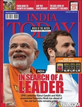 India Today (UK Edition)