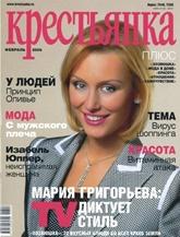 Krestyanka