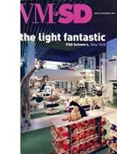 Vmsd Magazine