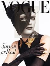 Vogue (Italian Edition)