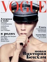 Vogue (Russian Edition) prenumeration