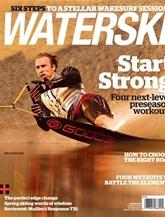 Water ski prenumeration