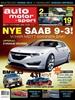 Bilde av Tidningen Auto motor & sport 11 nummer