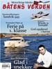 Bilde av Tidningen Båtens verden 4 nummer