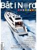 Bilde av Tidningen Båt i Nord 6 nummer