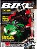 Bilde av Tidningen Bike 10 nummer