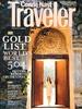 Bilde av Tidningen Condé Nast Traveller 12 nummer