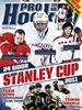 Bilde av Tidningen Pro Hockey  5 nummer