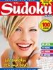Tidningen Sudoku för alla 12 nummer
