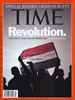 Bilde av Tidningen TIME 54 nummer