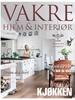 Bilde av Tidningen Vakre Hjem & Interiør 16 nummer