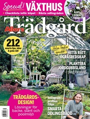 Tidningen Allers Trädgård 5 nummer