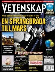 Tidningen Allt om Vetenskap 12 nummer