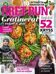 Tidningen Året Runt Tidningsprenumeration 20 nummer