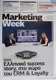 Tidningen Marketing Week 12 nummer