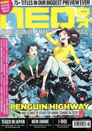 Tidningen Neo Magazine 12 nummer