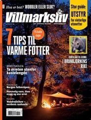 Tidningen Villmarksliv 12 nummer
