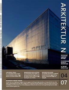 Prenumeration Arkitektur N