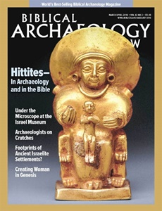 Prenumeration Biblical Archaeology Review