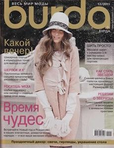 Prenumeration Burda Style (russisch)