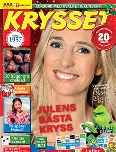 Prenumeration Krysset