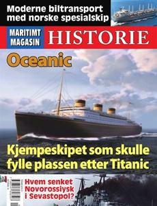 Prenumeration Maritimt Magasin Historie