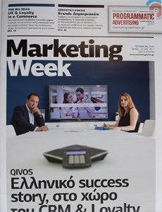 Prenumeration Marketing Week