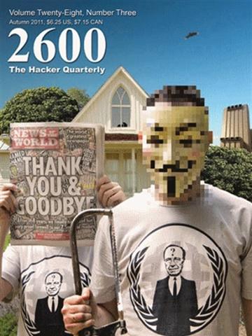 Prenumeration 2600, The Hacker Quarterly