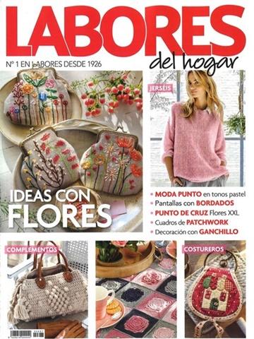 Prenumeration Labores Del Hogar